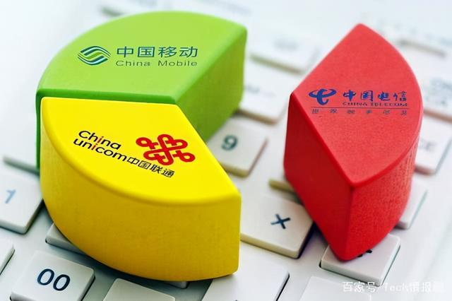 移动联通电信(中国电信套餐表)